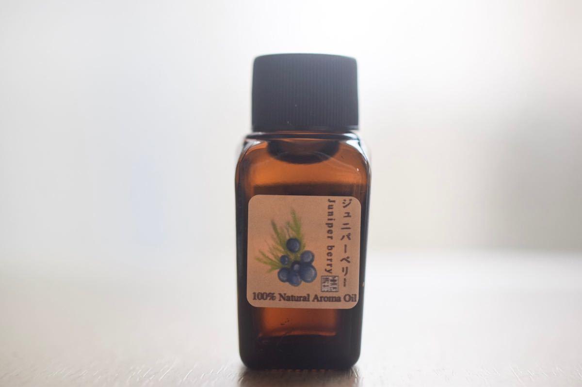 ジュニパーベリー   10ml アロマ用精油 エッセンシャルオイル