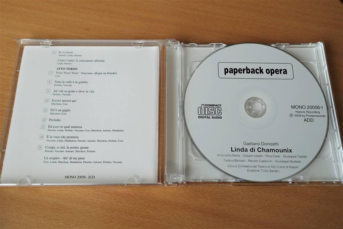 ドニゼッティ:歌劇「シャモニーのリンダ」全曲/セラフィン(2CD)_画像3