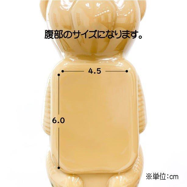 くまさんドリンクボトル 350ml タピオカ クマ プラスチック ボトル ドリンク容器 SNS映え 175個セット 訳有商品 在庫処分_画像2