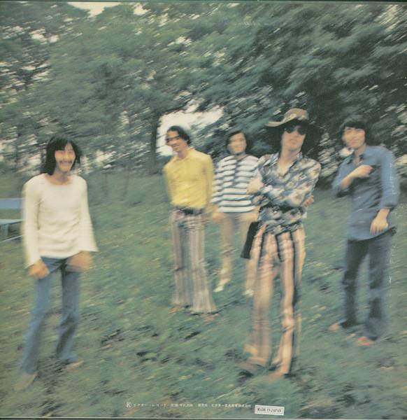 日野皓正 Hino At Berlin Jazz Festival '71 / Terumasa Hino_画像2
