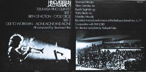 日野皓正 Hino At Berlin Jazz Festival '71 / Terumasa Hino_画像3