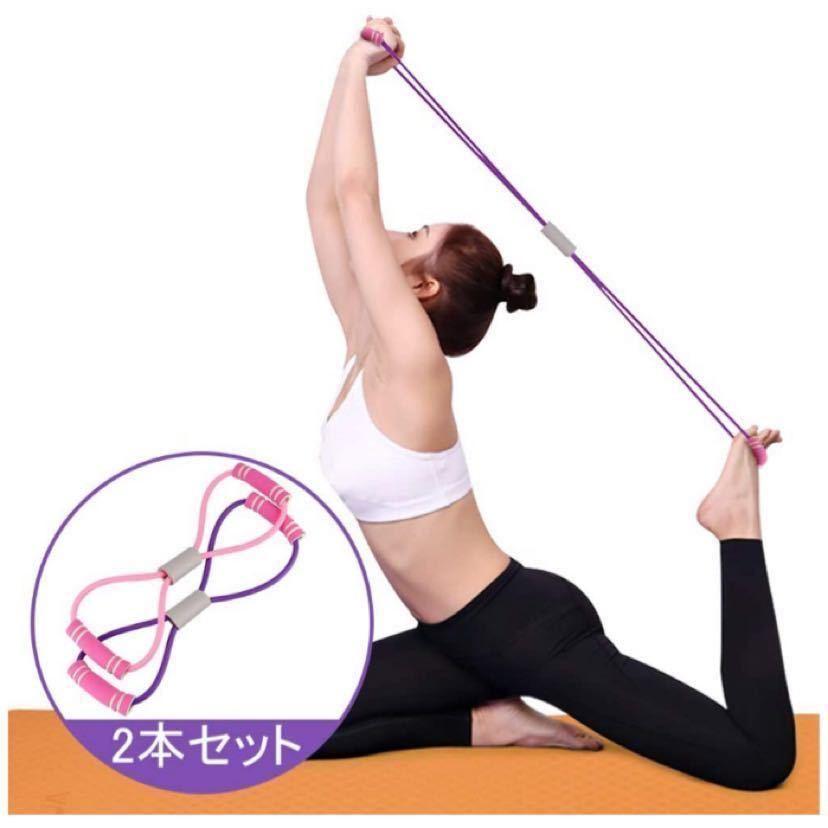トレーニング チューブ フィットネスチューブ ゴムチューブ 全身筋トレ 筋力トレーニング 女性 初心者 美尻