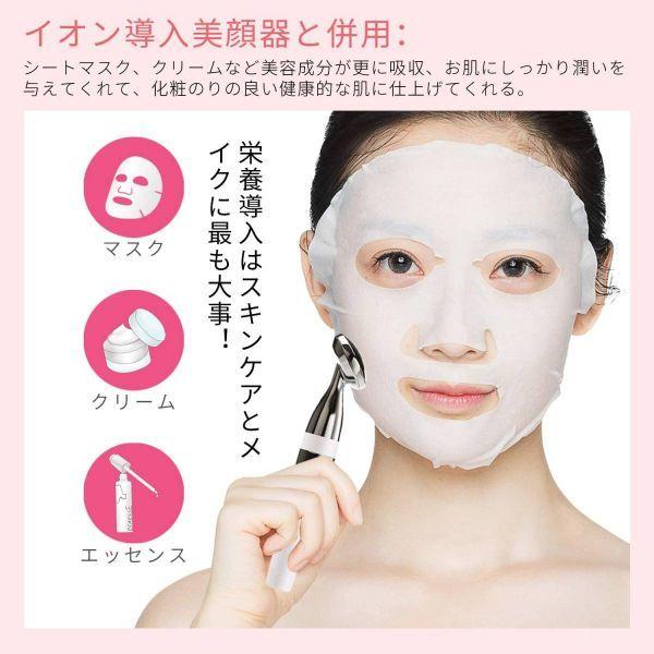 audorx 美顔器 イオン導入 美容器 ほうれい線解消 たるみ シミ しわ除去 保湿 高浸透 ハリ肌 抗老化 肌荒れ等 顔マッサージ #4286