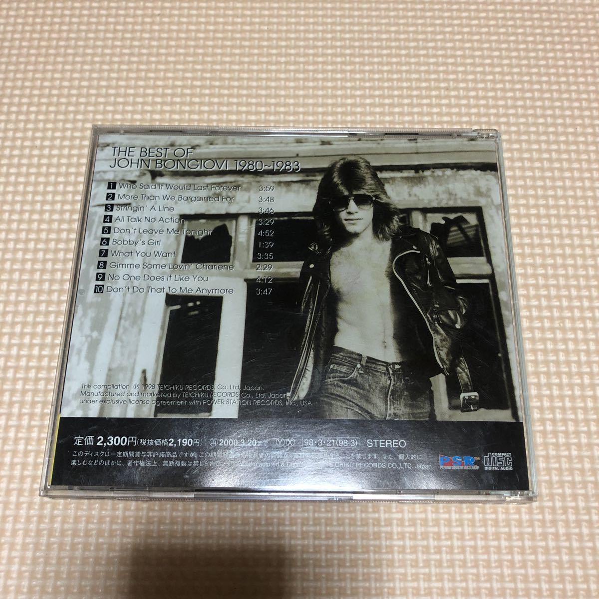 ジョン・ボンジョヴィ ザ ・ベスト・オブ 1980~1983 国内盤CD