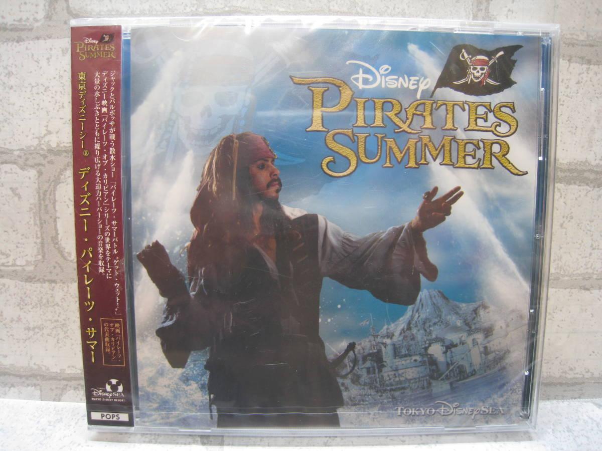 未開封 TDS ディズニー パイレーツ サマー CD ハーバーショーの音楽を収録_画像1