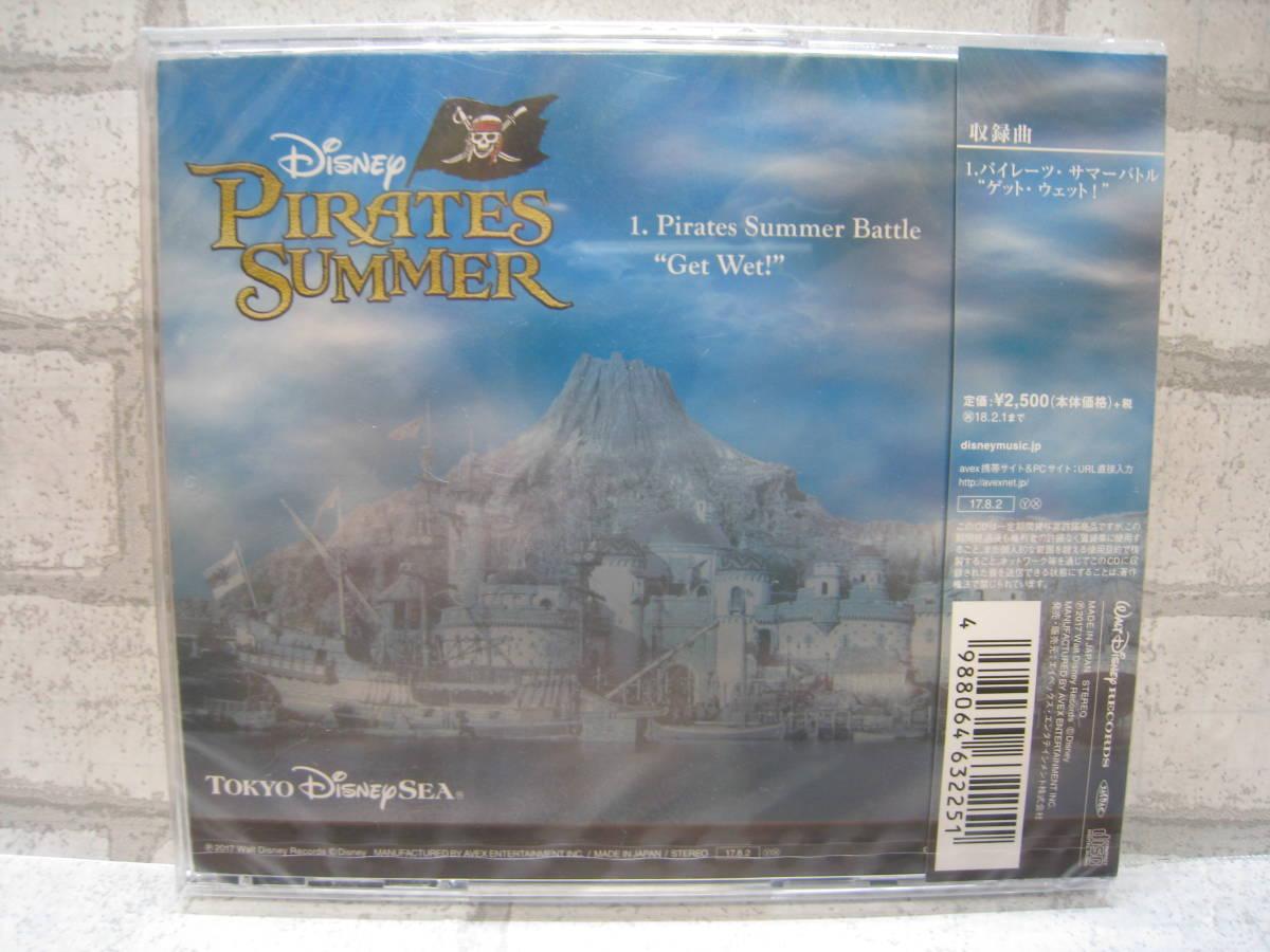 未開封 TDS ディズニー パイレーツ サマー CD ハーバーショーの音楽を収録_画像4