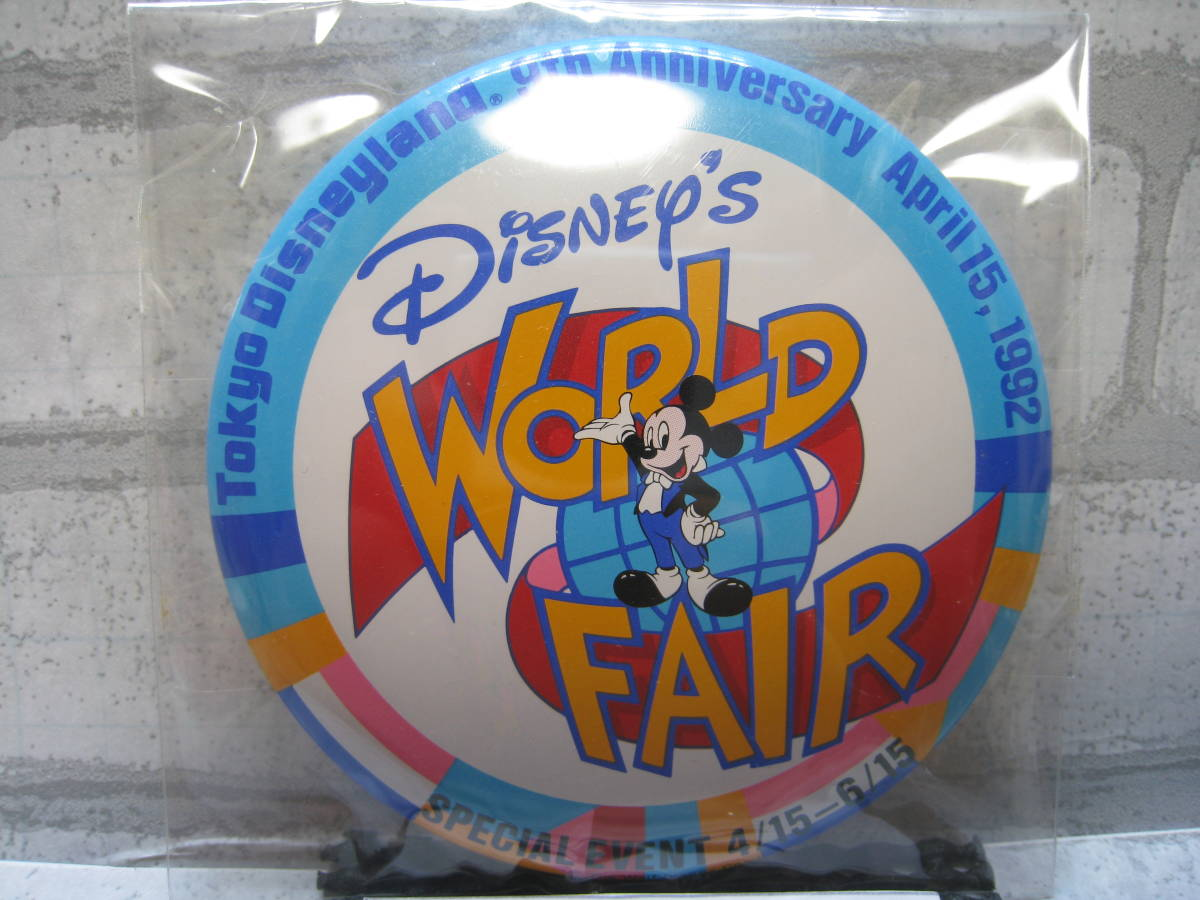 26 TDL 1992 ワールド フェア スペシャルイベント 東京ディズニーランド 9周年 キャスト 缶バッジ_画像1