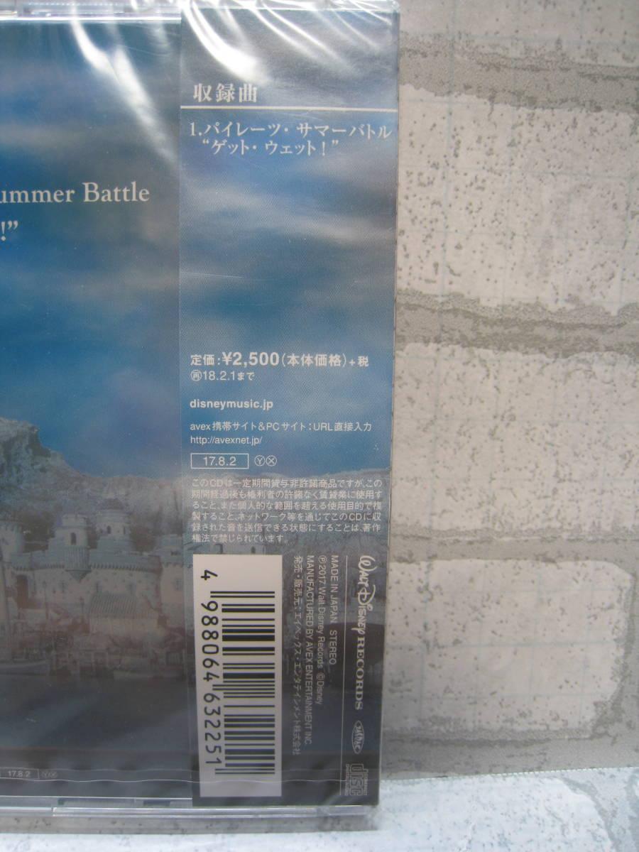 未開封 TDS ディズニー パイレーツ サマー CD ハーバーショーの音楽を収録_画像5