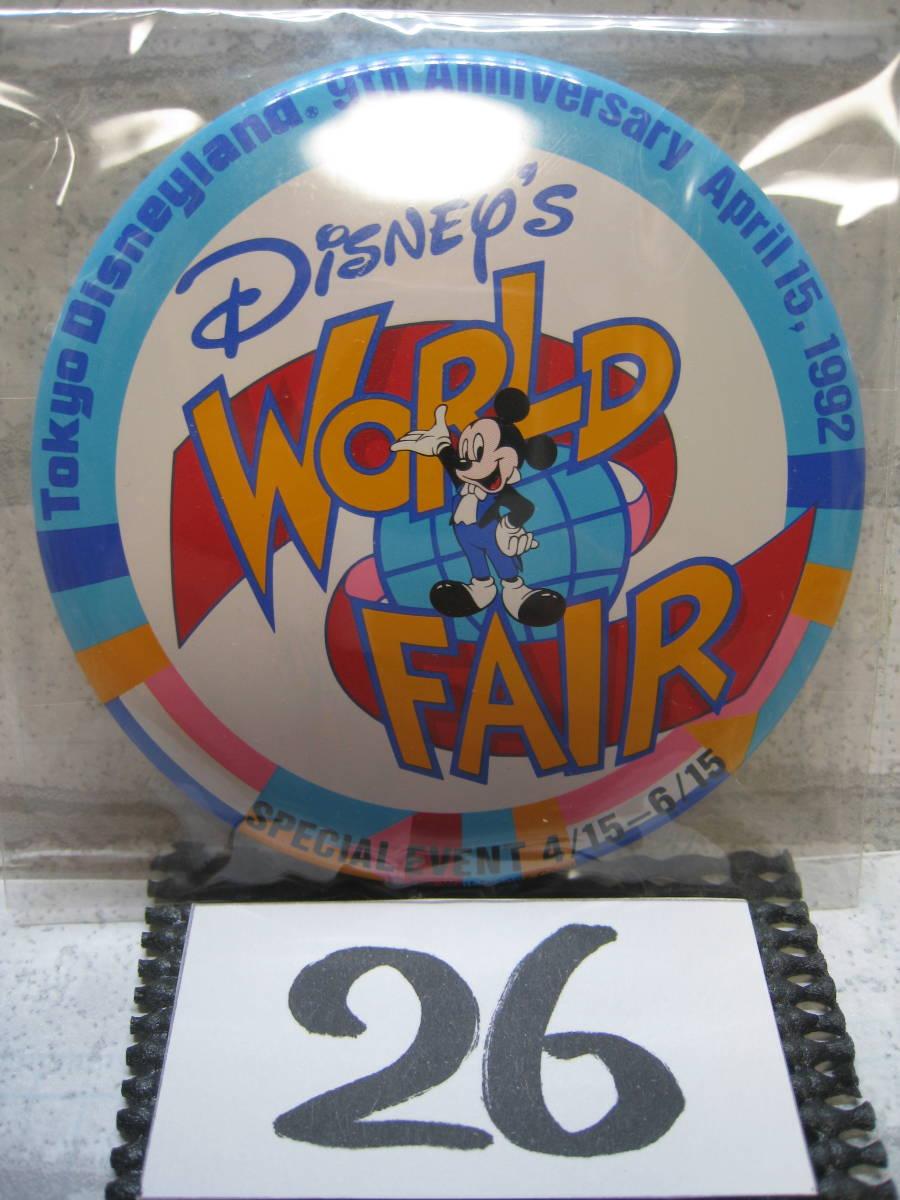 26 TDL 1992 ワールド フェア スペシャルイベント 東京ディズニーランド 9周年 キャスト 缶バッジ_画像2