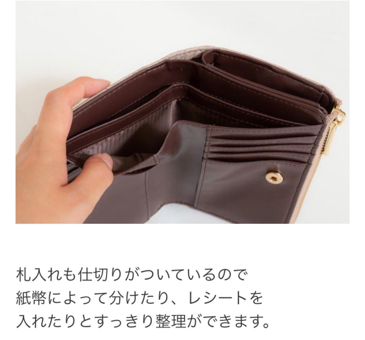 の あや 財布 プチプラ