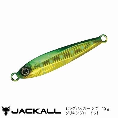 ■JACKALL/ジャッカル BIGBACKER JIG ビッグバッカージグ 15g 【グリキン/グロードット2019新色】 ■_画像1