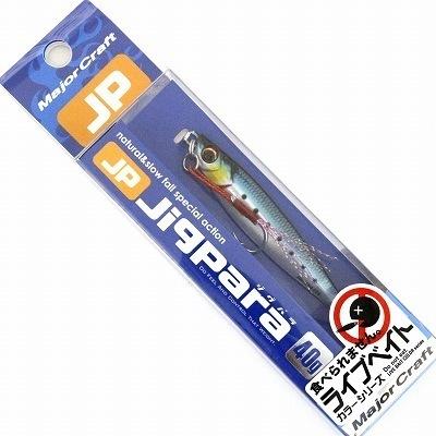 ■Major Craft/メジャークラフト ジグパラ ライブベイト カラーシリーズ 40g JPS-40L 【 #80 ライブイワシ】■_画像2