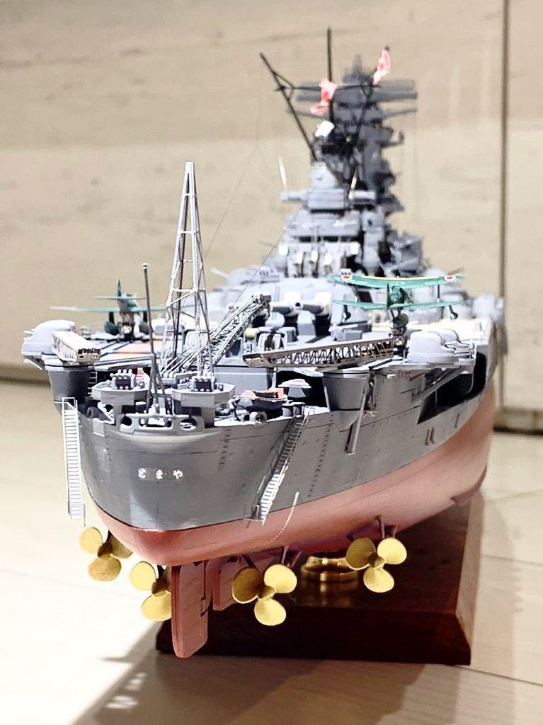 1/350 戦艦 大和 大日本帝国海軍 模型 精密完成品 プラモデル タミヤ_画像7