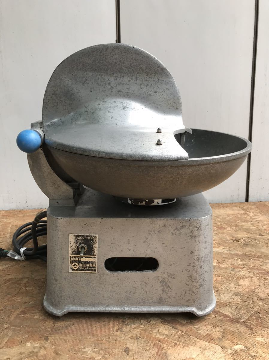 ★ 大道産業 オーミチ OMF-400 業務用 フードカッター 100V 調理器具 厨房店舗 飲食店 ★_画像5