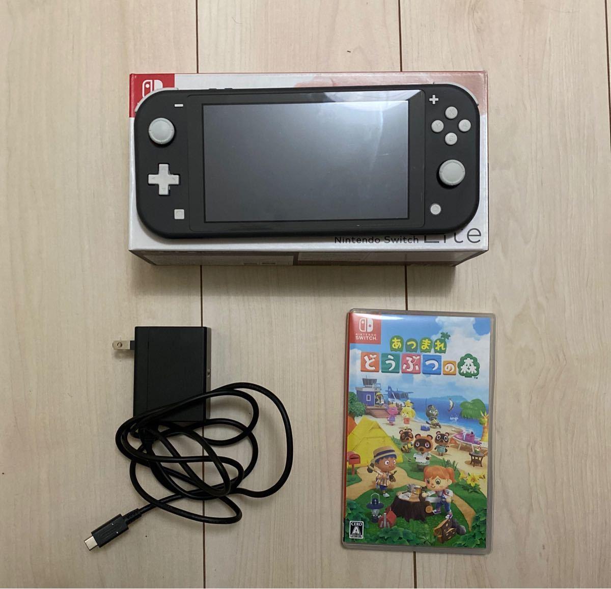 【最終価格】あつまれどうぶつの森 Nintendo Switch liteセット