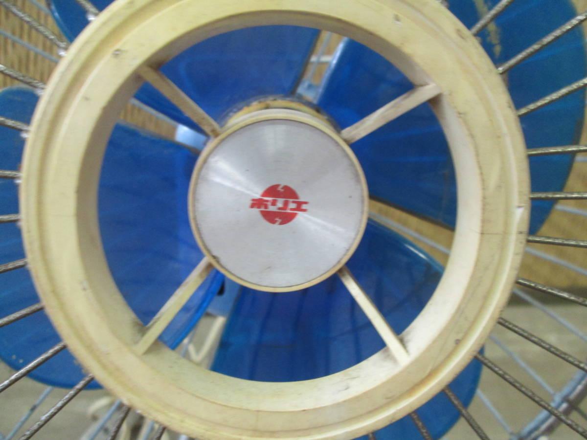 レトロ ホリエ扇風機 HF-20-I アンティーク扇風機_画像2