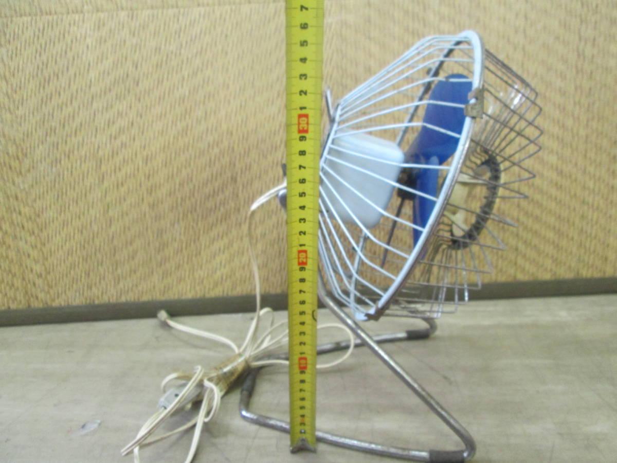 レトロ ホリエ扇風機 HF-20-I アンティーク扇風機_画像3
