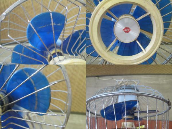 レトロ ホリエ扇風機 HF-20-I アンティーク扇風機_画像6