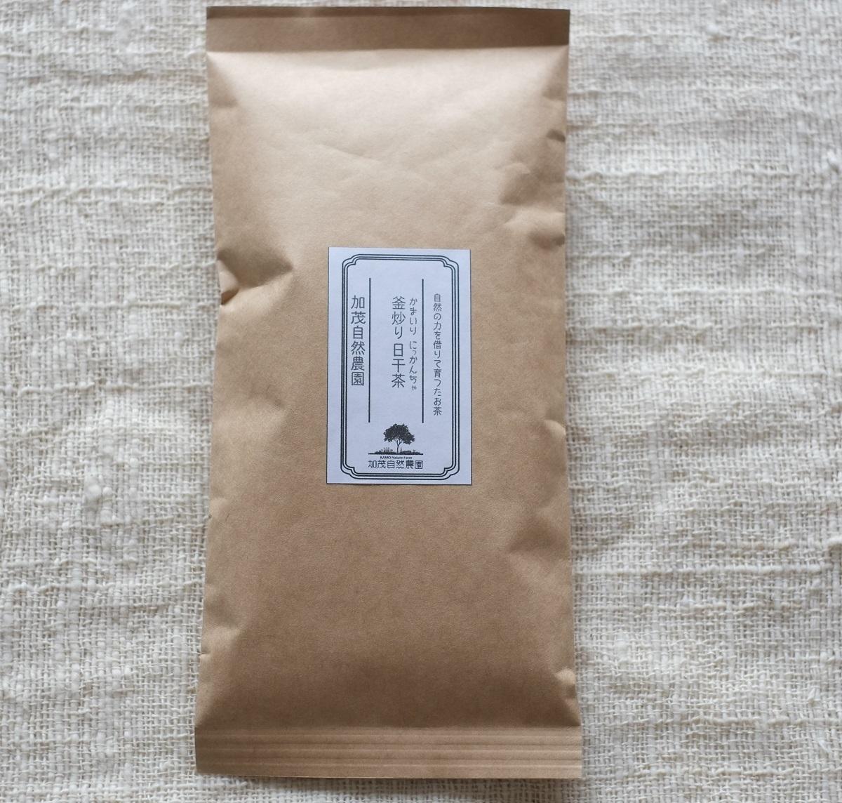 ほうじ茶(30g)農薬・肥料不使用 加茂自然農園のお茶 送料120円_画像2