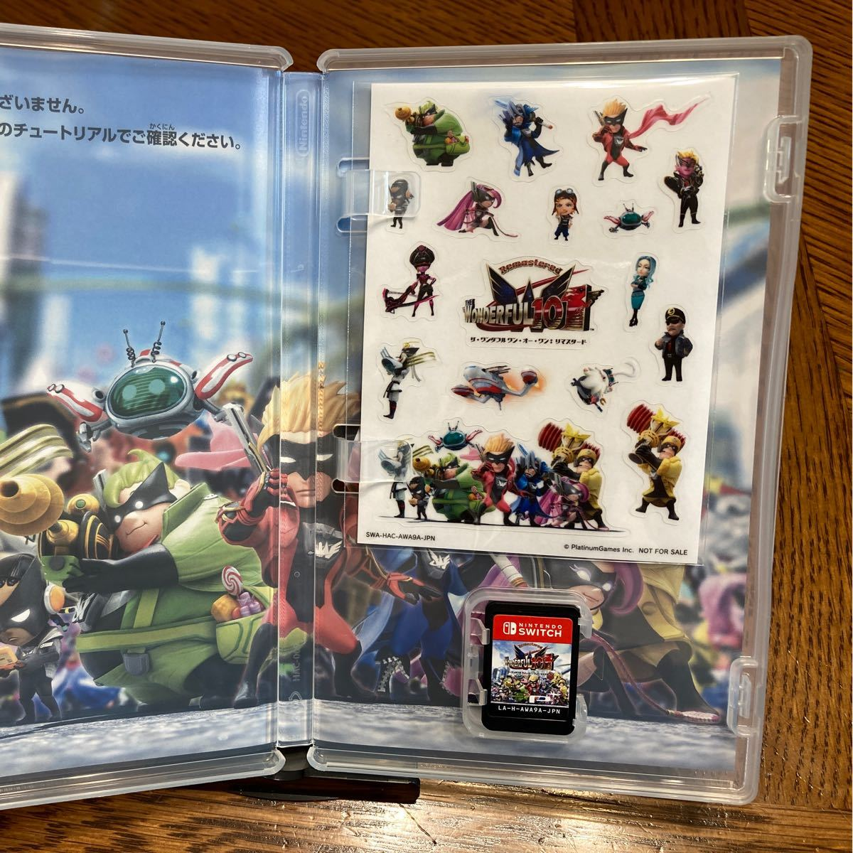 【Switch】 The Wonderful 101: Remastered