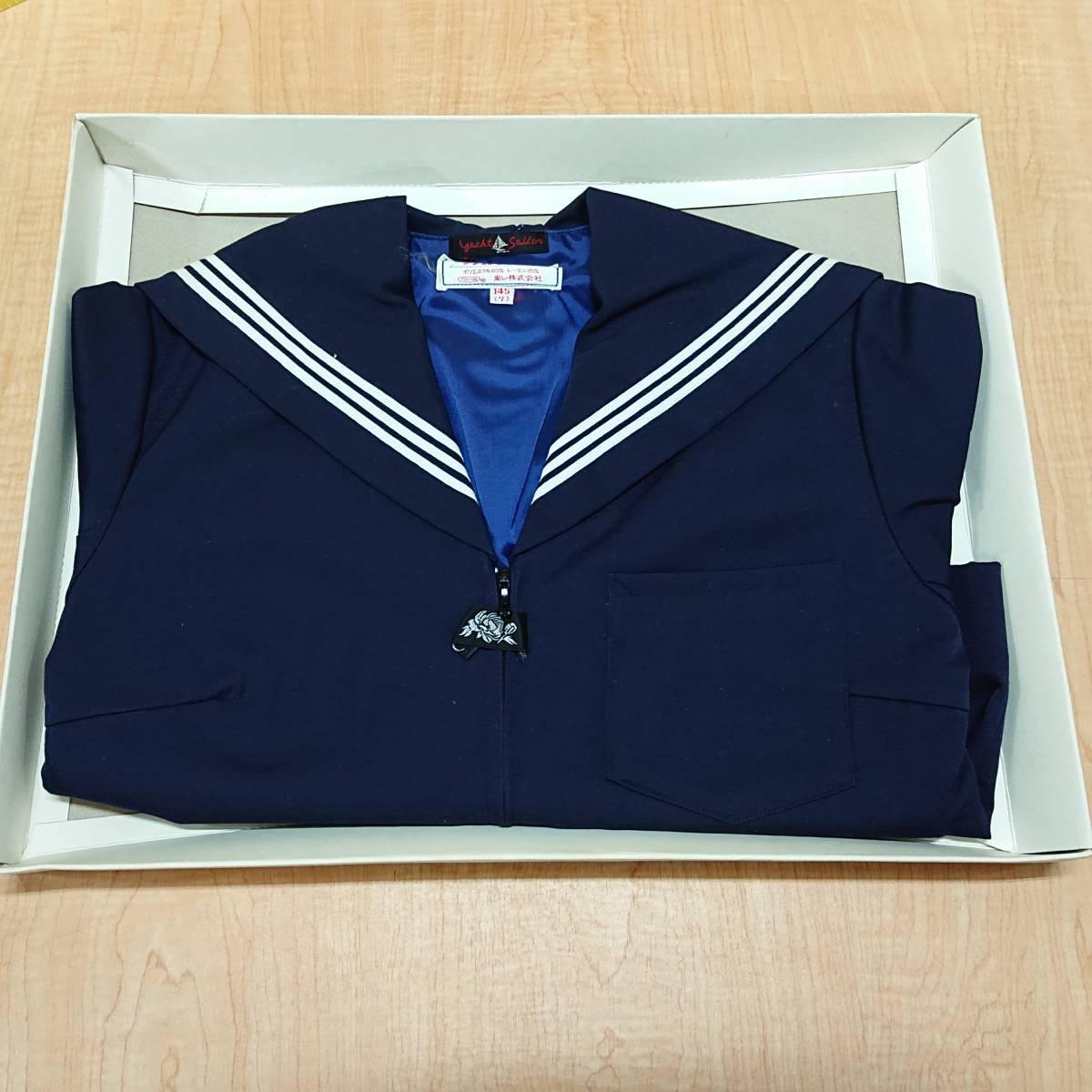 L 女子制服 学生服 通学服 上衣 上のみ サイズ 145(7)_画像1