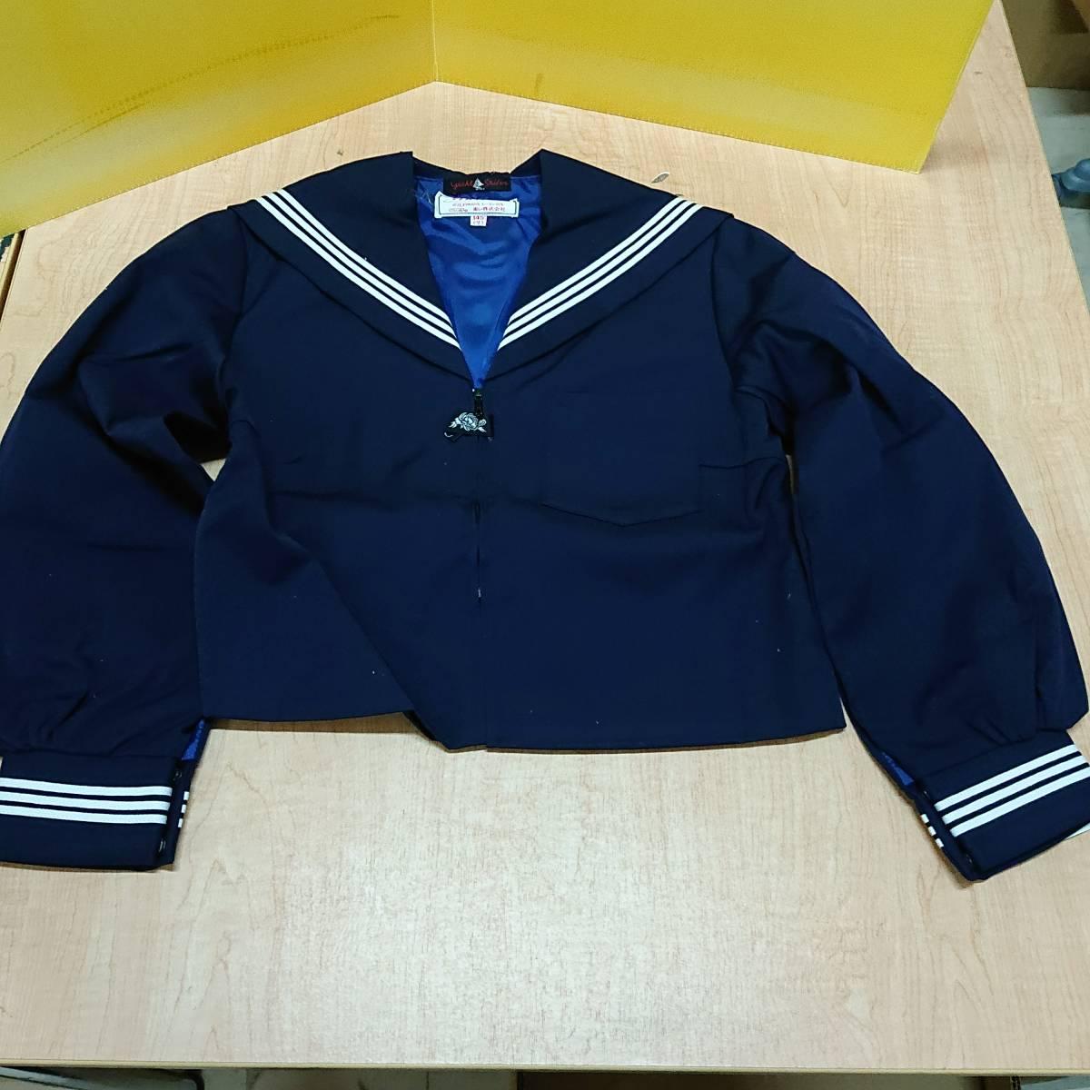 L 女子制服 学生服 通学服 上衣 上のみ サイズ 145(7)_画像3
