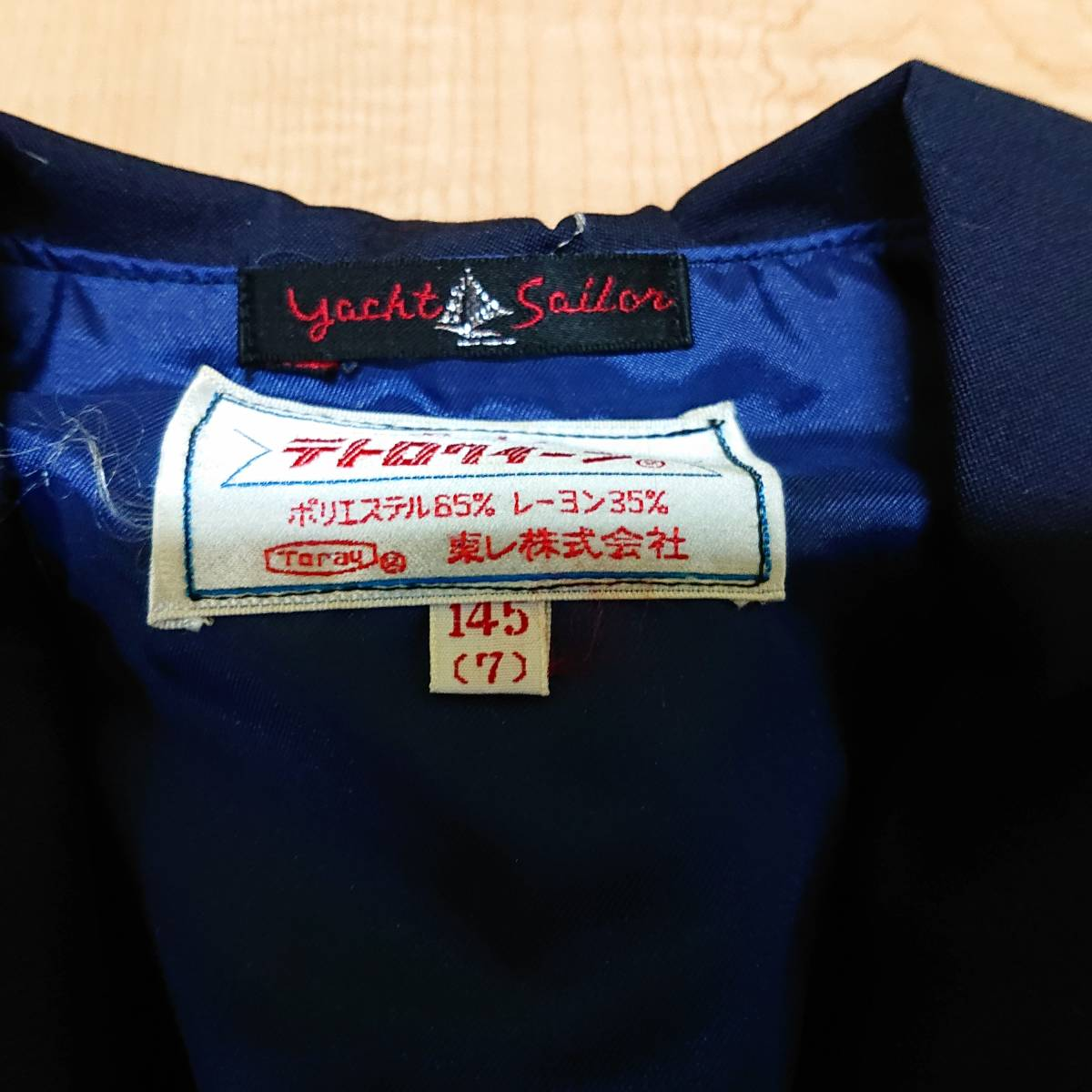 L 女子制服 学生服 通学服 上衣 上のみ サイズ 145(7)_画像4