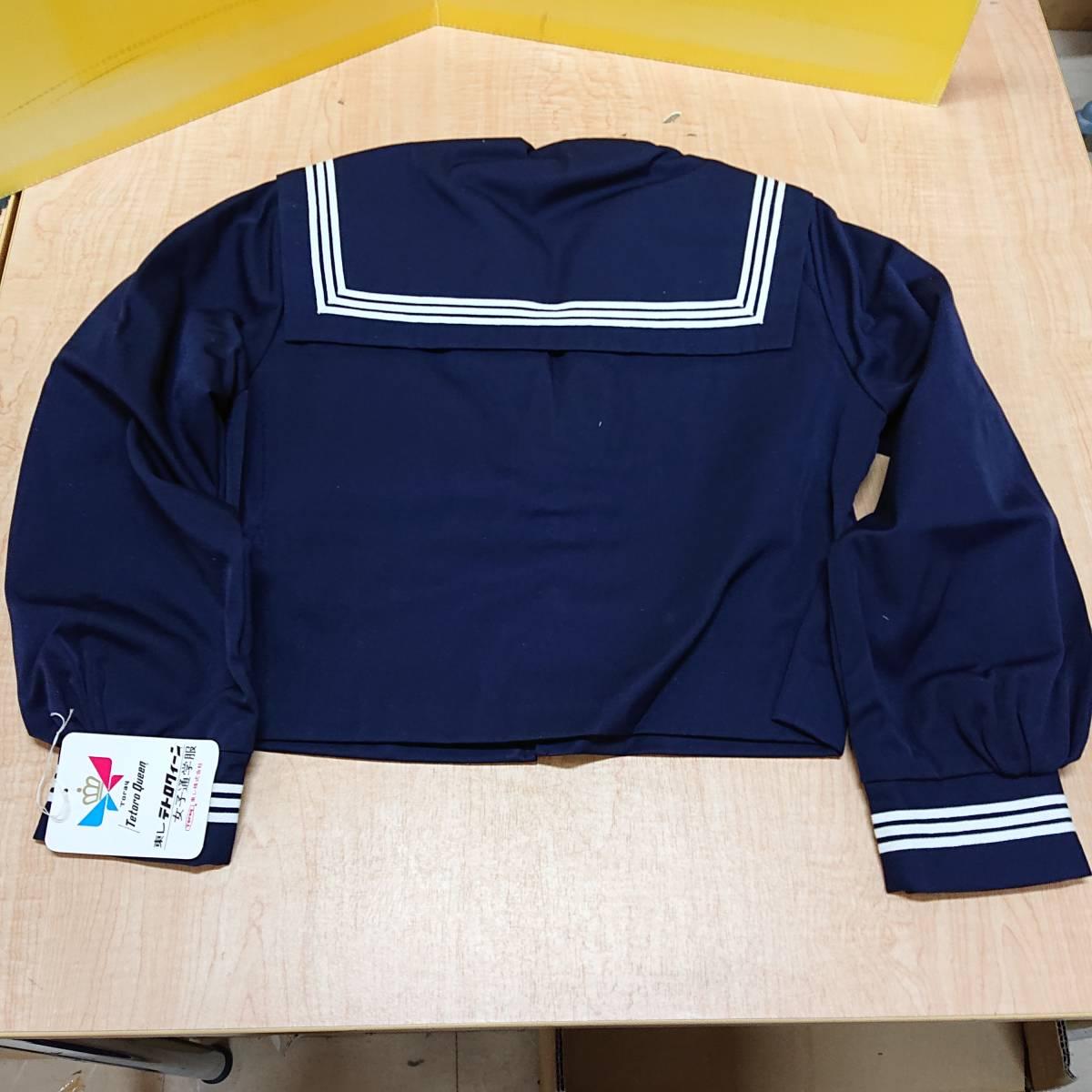 L 女子制服 学生服 通学服 上衣 上のみ サイズ 145(7)_画像5