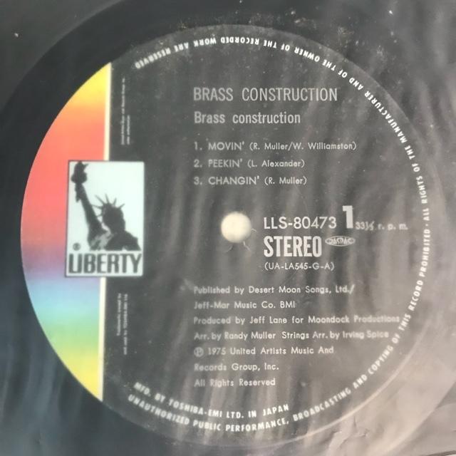 N19 [LP] 貴重な国内盤!Brass Construction Brass Construction LP レコード アナログ FUNK DISCO SOUL LLS-80473_画像4