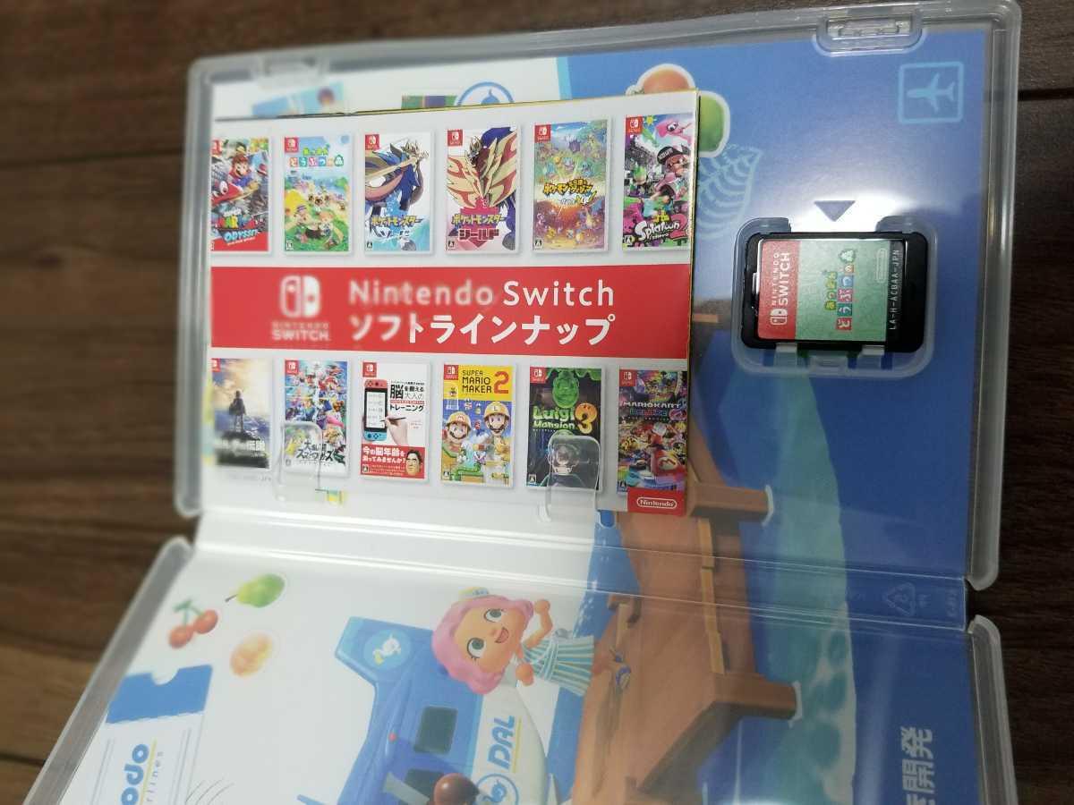 送料無料 Nintendo Switch ニンテンドースイッチ あつまれどうぶつの森 あつもり あつ森 ソフト