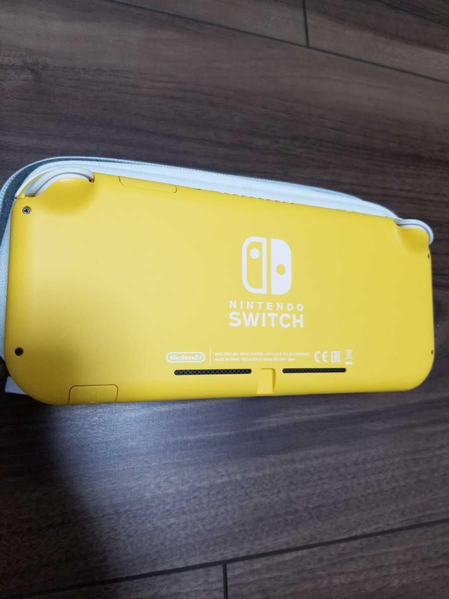 送料無料 Nintendo Switch lite ニンテンドースイッチライト イエロー グレー 本体