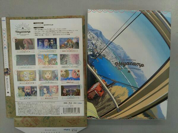 へやキャン△(Blu-ray Disc)_画像2