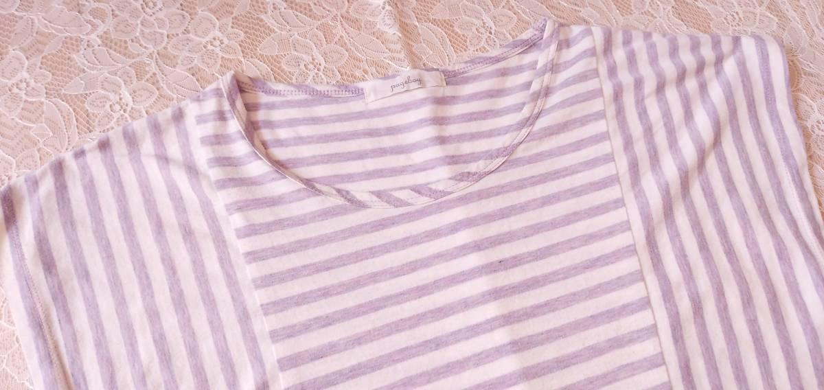 PAGEBOY ページボーイ ボーダー半袖Tシャツ M☆9号38カットソー