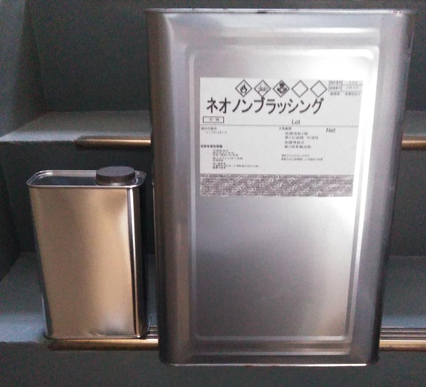 送料込み 小分け 塗料表面の白ボケ、白化防止に「ノンブラッシングシンナー 小缶1L」_画像1