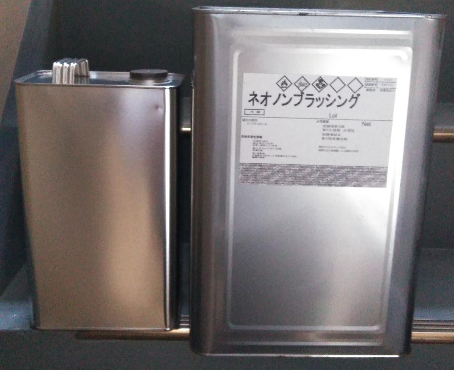 送料込み 小分け 塗料表面の白ボケ、白化防止に「ノンブラッシングシンナー 小缶4L」_画像1
