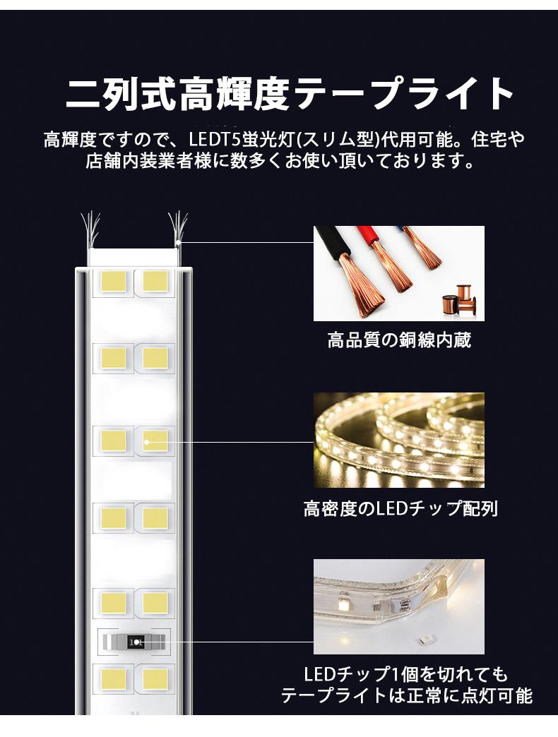 RGB16色 AC100V ACアダプター 5050SMD 96SMD/M 8m リモコン付き 防水 ledテープライト 二列式 強力 簡単設置 明るい クリスマス 棚下照_画像4