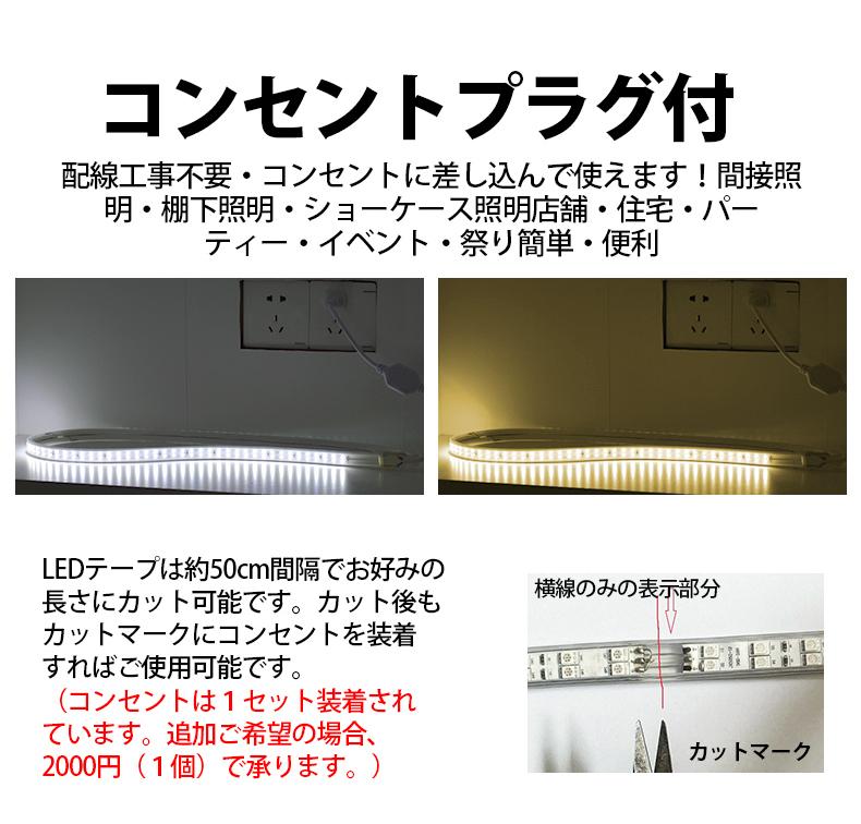 RGB16色 AC100V ACアダプター 5050SMD 96SMD/M 8m リモコン付き 防水 ledテープライト 二列式 強力 簡単設置 明るい クリスマス 棚下照_画像8