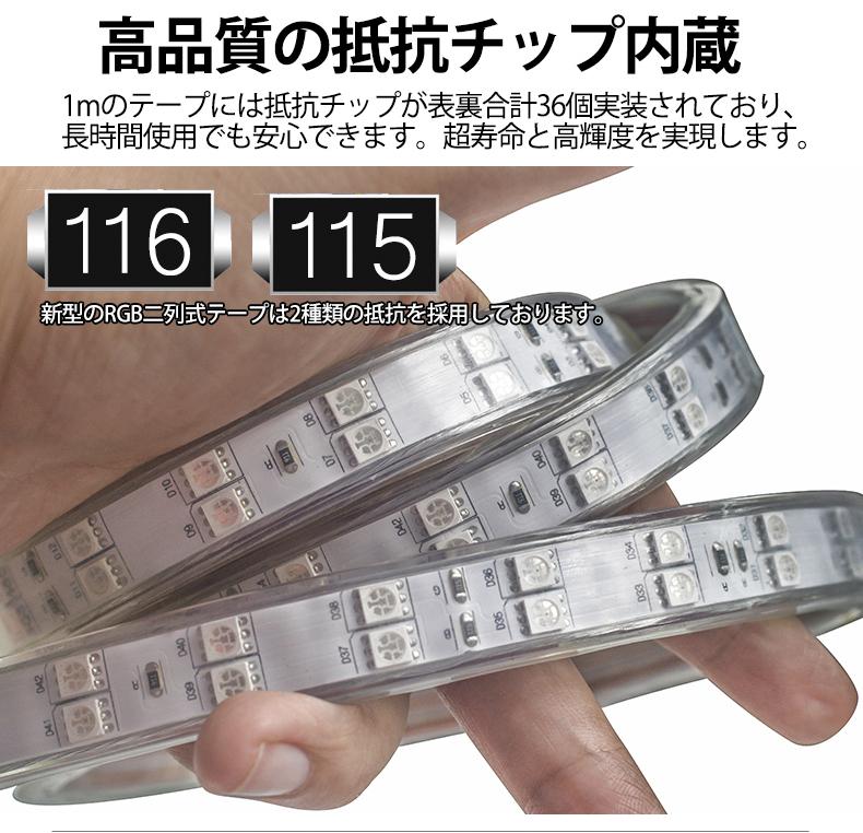 RGB16色 AC100V ACアダプター 5050SMD 96SMD/M 8m リモコン付き 防水 ledテープライト 二列式 強力 簡単設置 明るい クリスマス 棚下照_画像5