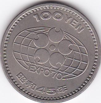 百 円 玉 価値
