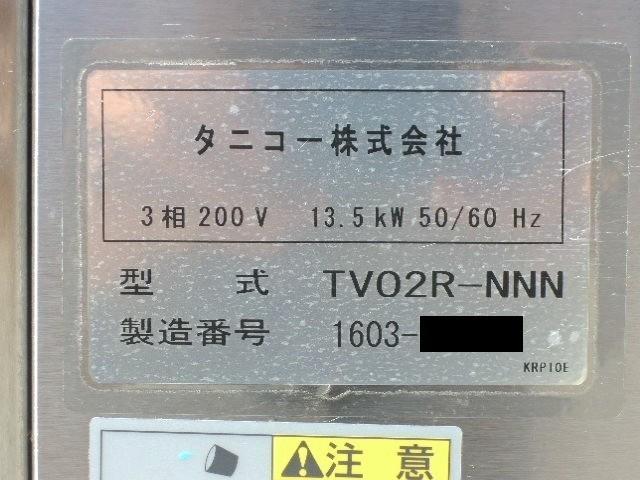 安心の一か月保証! 美品!タニコー ベーカリーオーブン Vesta TV02R-NNN 3段 2016年製  三相200V 商品番号190917-N1  H_画像9