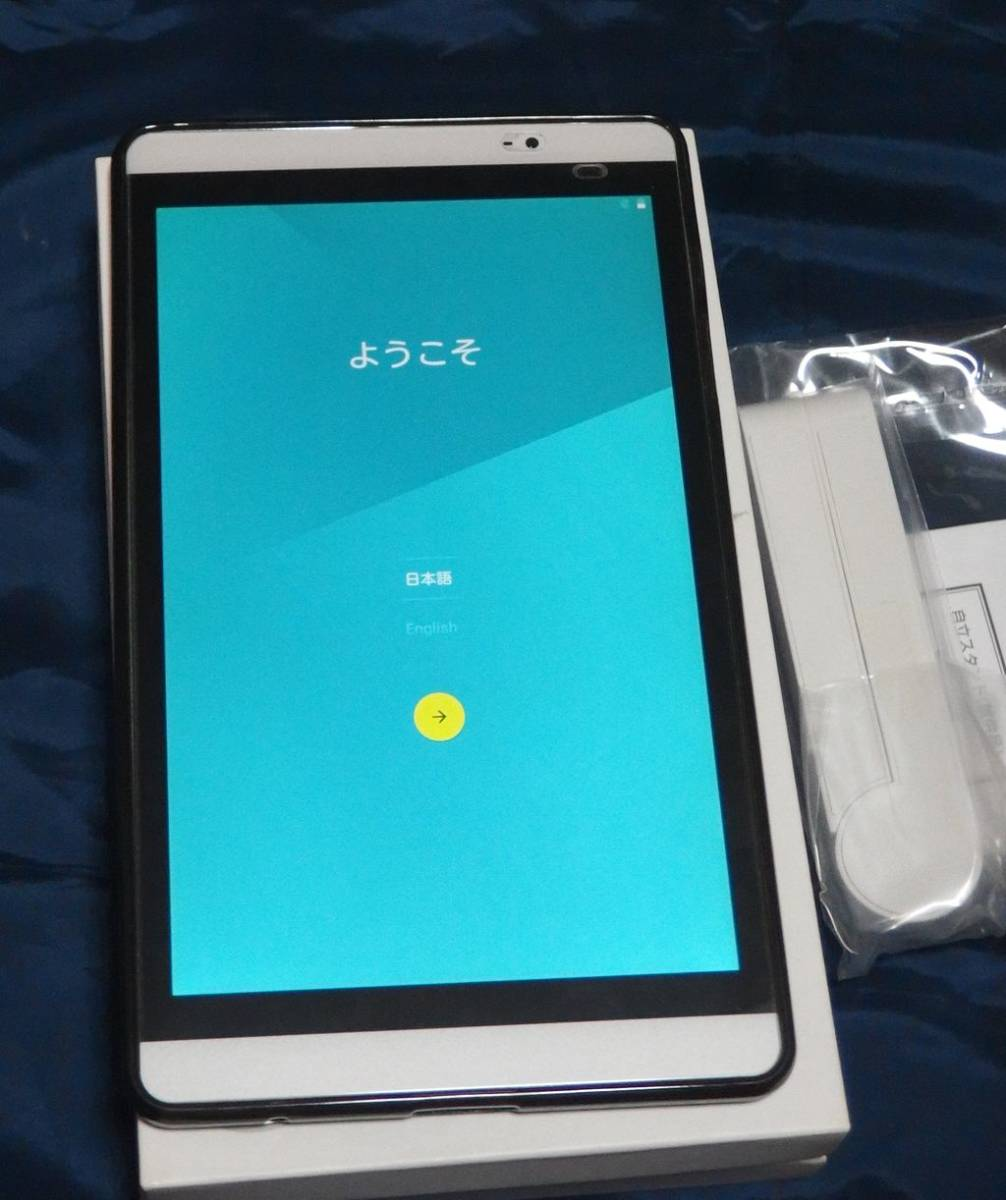 Huawei docomo dtab Compact d-02H Silver (S) 中古美品_画像2