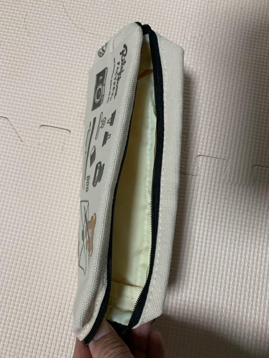 リラックマ  ペンケース ペンポーチ オマケでミニボールペン付き