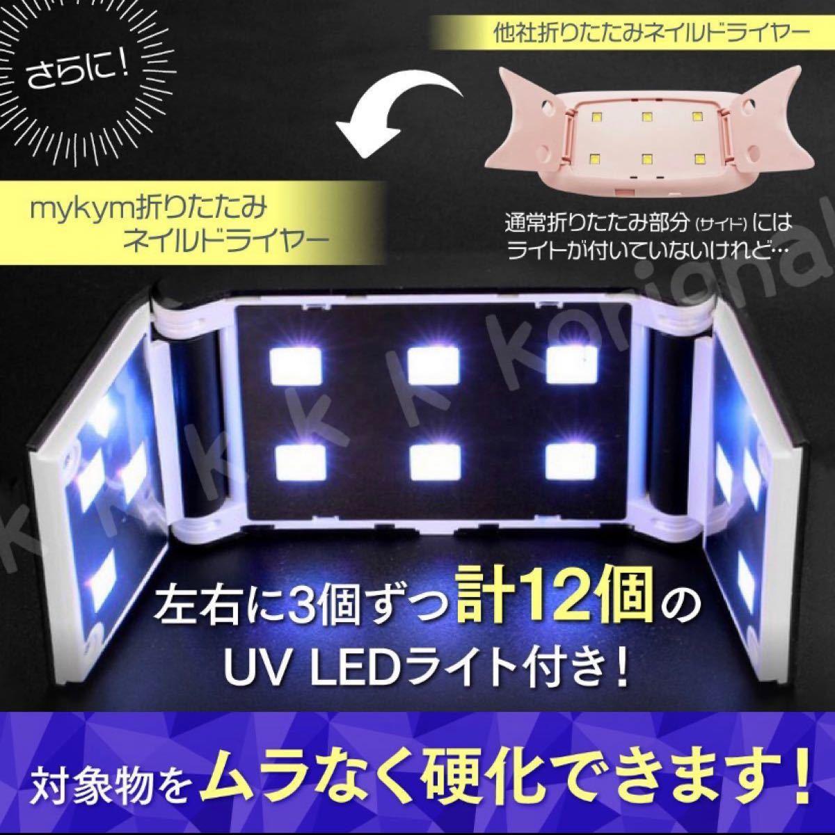 ネイルドライヤー コンパクトハイパワー 日本語説明書 pink