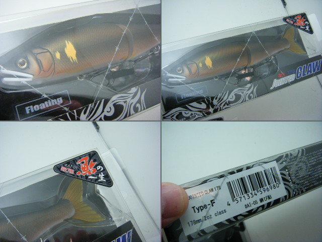 即決!◆新品!ガンクラフト ジョインテッドクロー 178F 鮎の一生 6匹SET◆ GANCRAFT_画像6