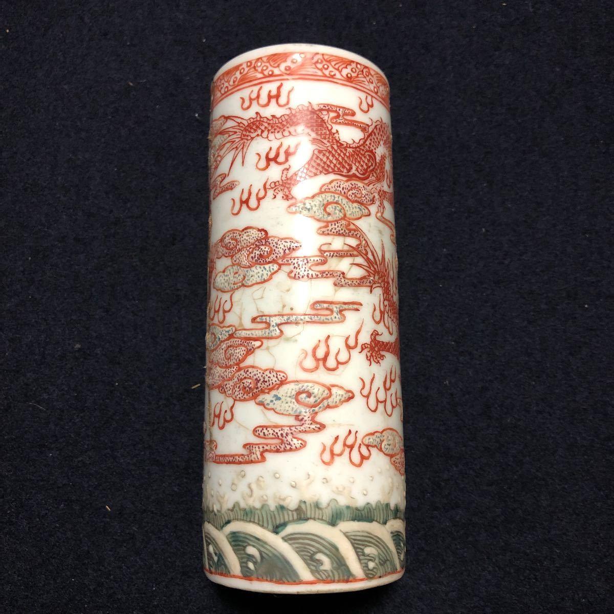 中国 古美術 古玩 在銘 慎德堂製 粉彩筆筒 龍紋 書道具 筆入れ(ゆうパック着払い)_画像2