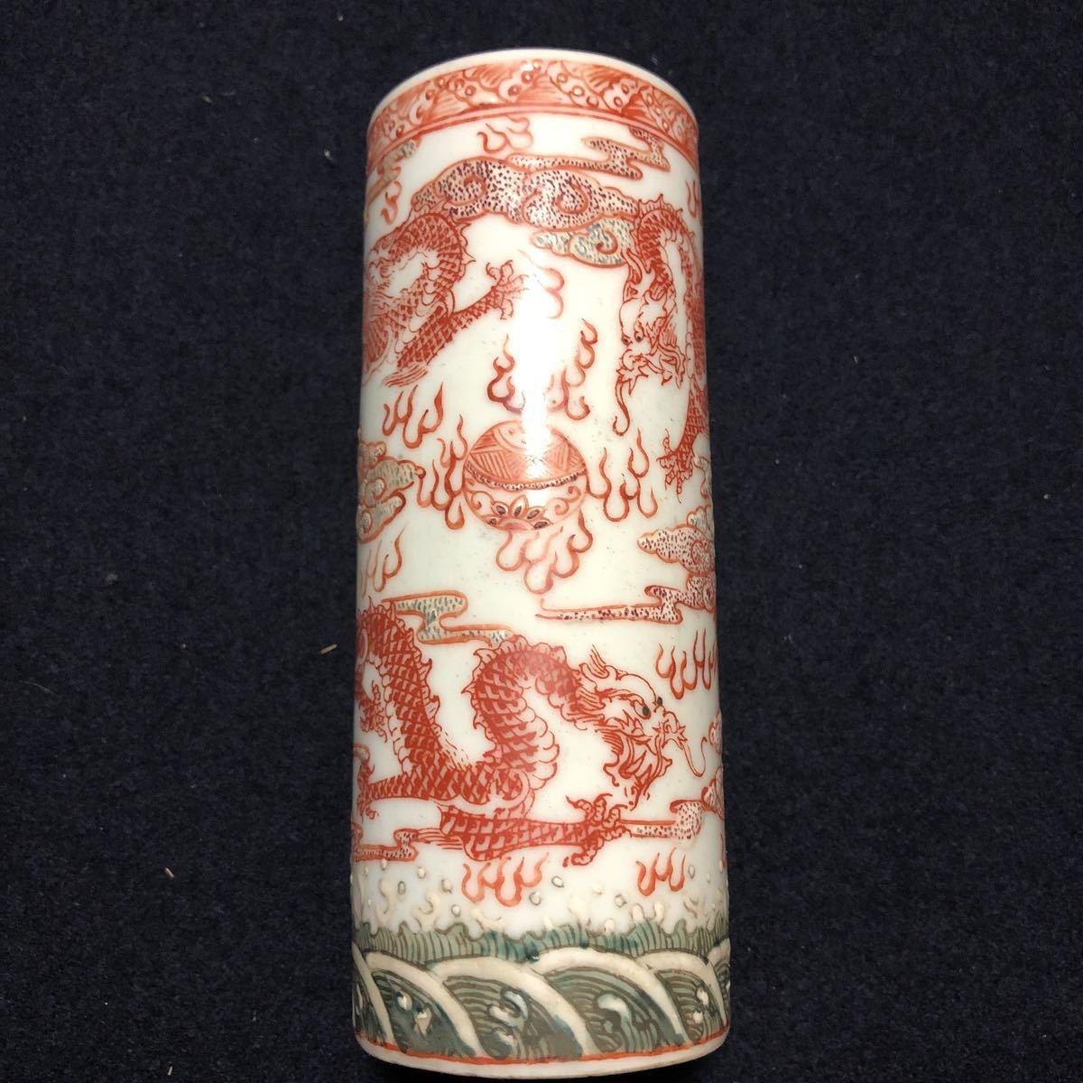 中国 古美術 古玩 在銘 慎德堂製 粉彩筆筒 龍紋 書道具 筆入れ(ゆうパック着払い)_画像4