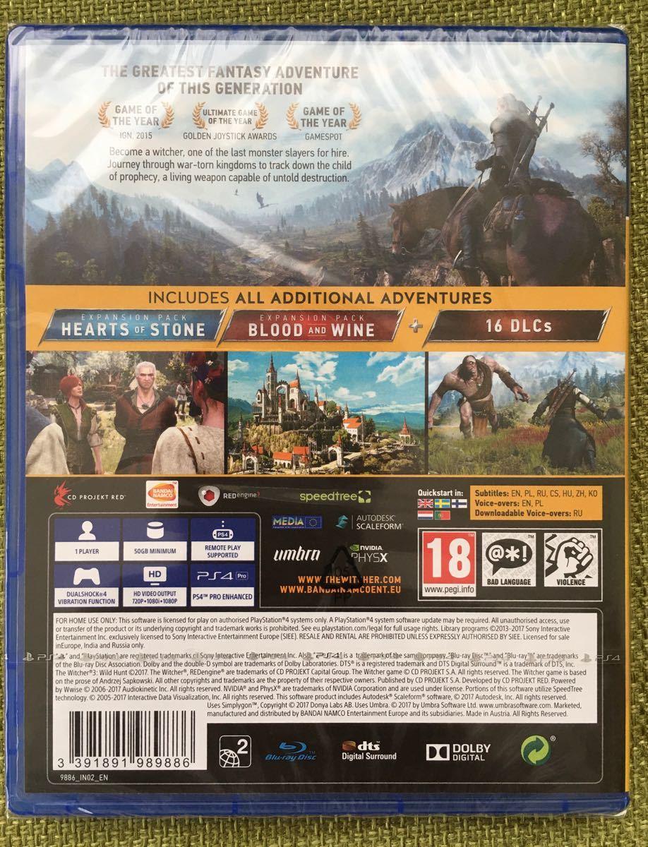 ウィッチャー3 ゲームオブザイヤー PS4