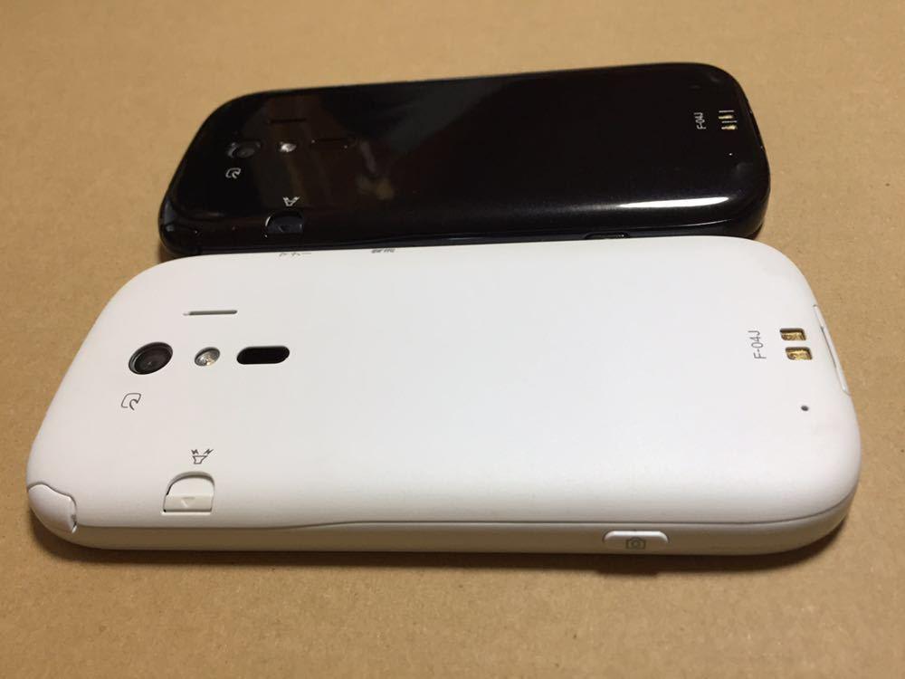 富士通 らくらくスマートフォン4 型番:F-04J ブラック ホワイト 美品 ドコモ docomo_画像6