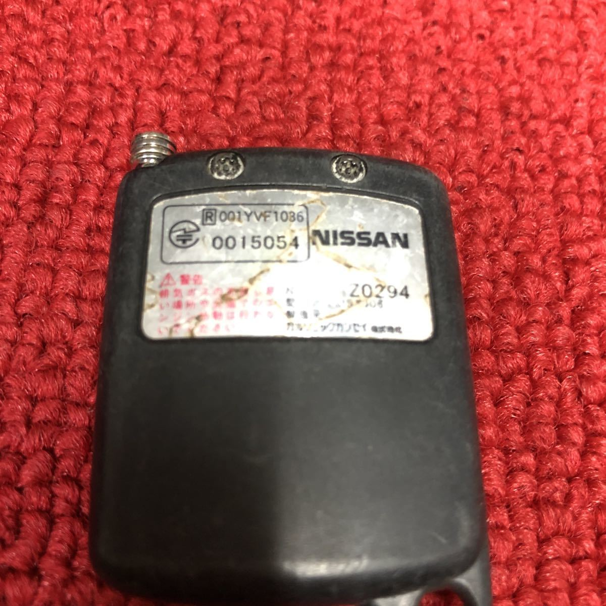 日産 純正 カルソニックカンセイ MSXJ06 エンジンスターター リモコン 作動確認済 HH353_画像4