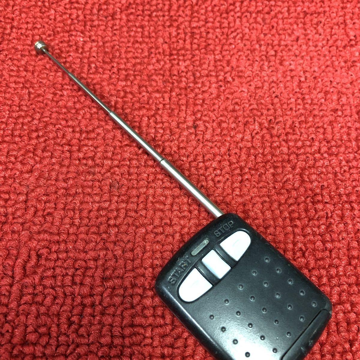 日産 純正 カルソニックカンセイ MSX06 エンジンスターター リモコン 作動確認済 HH498_画像3